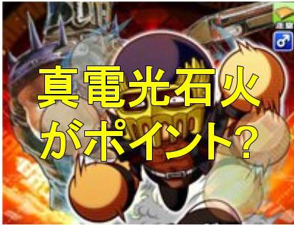 f:id:arimurasaji:20190304225340j:plain