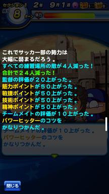 f:id:arimurasaji:20190305210648p:plain
