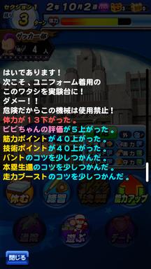 f:id:arimurasaji:20190305210659p:plain