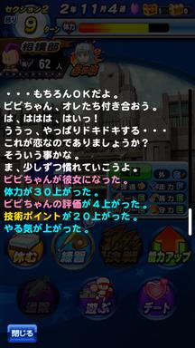 f:id:arimurasaji:20190305210731p:plain