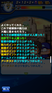 f:id:arimurasaji:20190305210741p:plain