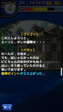 f:id:arimurasaji:20190305210759p:plain