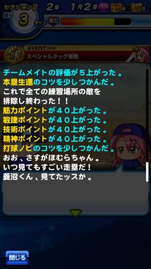 f:id:arimurasaji:20190305210809p:plain