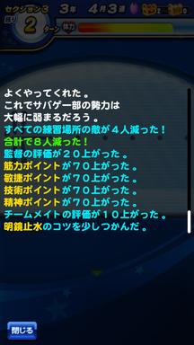 f:id:arimurasaji:20190305210854p:plain