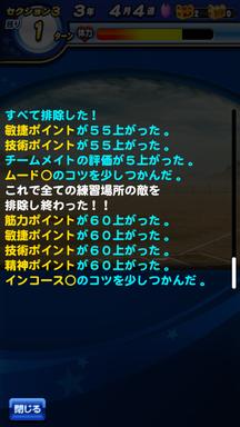 f:id:arimurasaji:20190305210904p:plain