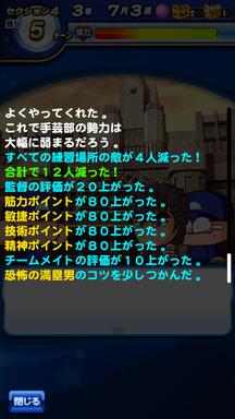 f:id:arimurasaji:20190305210929p:plain