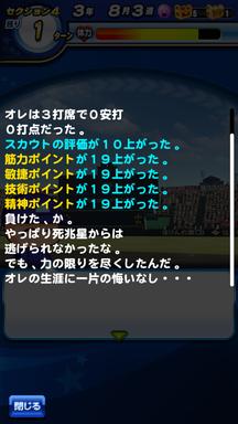 f:id:arimurasaji:20190305210954p:plain