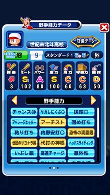 f:id:arimurasaji:20190305211007p:plain