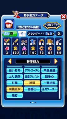 f:id:arimurasaji:20190305211009p:plain