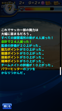 f:id:arimurasaji:20190308235051p:plain
