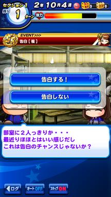 f:id:arimurasaji:20190308235139p:plain