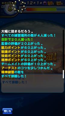f:id:arimurasaji:20190308235227p:plain