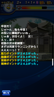 f:id:arimurasaji:20190308235242p:plain