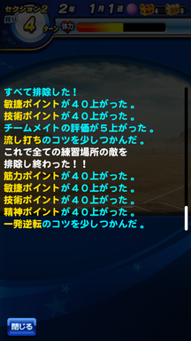 f:id:arimurasaji:20190308235246p:plain