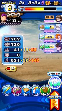 f:id:arimurasaji:20190308235322p:plain
