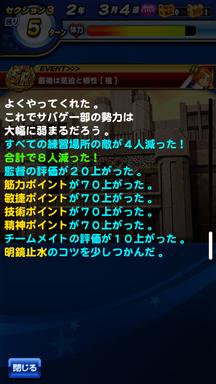 f:id:arimurasaji:20190308235337p:plain