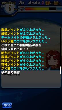 f:id:arimurasaji:20190308235349p:plain