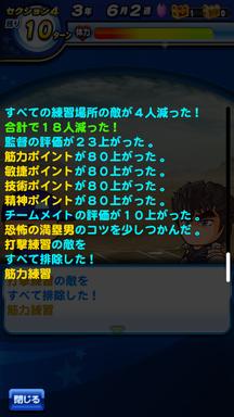 f:id:arimurasaji:20190308235427p:plain