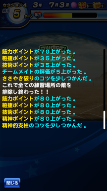 f:id:arimurasaji:20190308235503p:plain