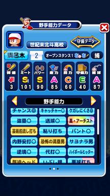 f:id:arimurasaji:20190309002044p:plain