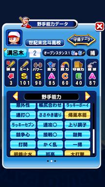 f:id:arimurasaji:20190309002047p:plain