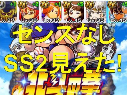 f:id:arimurasaji:20190309003133j:plain