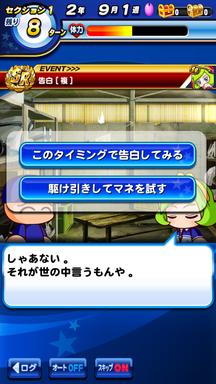 f:id:arimurasaji:20190309103411p:plain