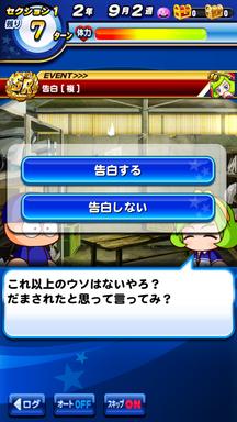 f:id:arimurasaji:20190309103421p:plain