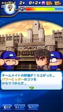 f:id:arimurasaji:20190309103424p:plain