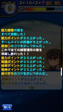f:id:arimurasaji:20190309104421p:plain