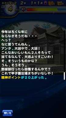 f:id:arimurasaji:20190309104455p:plain