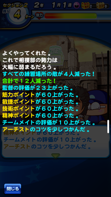 f:id:arimurasaji:20190309104457p:plain