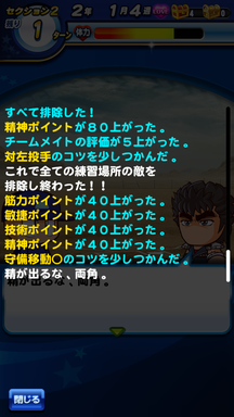 f:id:arimurasaji:20190309104507p:plain