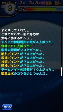 f:id:arimurasaji:20190309104549p:plain