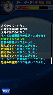 f:id:arimurasaji:20190309104644p:plain