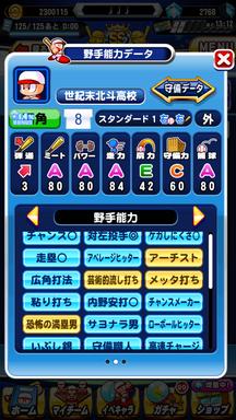f:id:arimurasaji:20190309104729p:plain