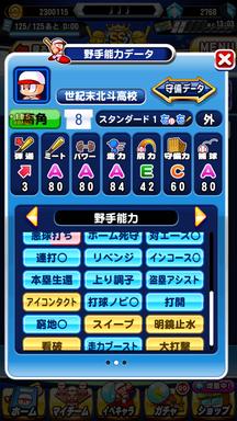 f:id:arimurasaji:20190309104732p:plain