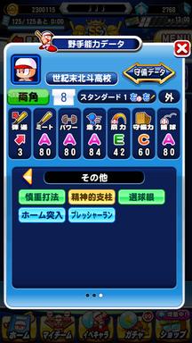 f:id:arimurasaji:20190309104734p:plain