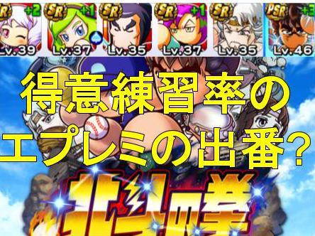 f:id:arimurasaji:20190309105157j:plain