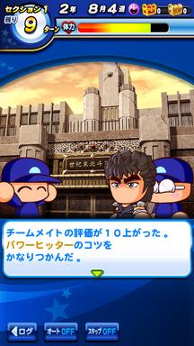 f:id:arimurasaji:20190309232735p:plain