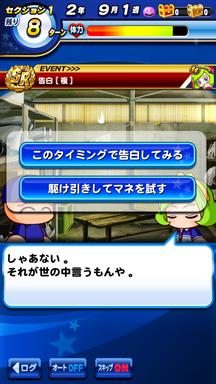 f:id:arimurasaji:20190309232745p:plain