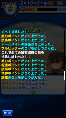 f:id:arimurasaji:20190309232805p:plain