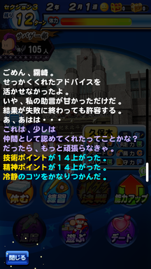 f:id:arimurasaji:20190309232931p:plain