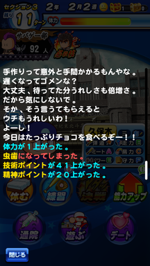 f:id:arimurasaji:20190309232943p:plain