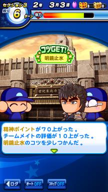 f:id:arimurasaji:20190309232955p:plain