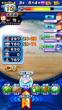 f:id:arimurasaji:20190309233040p:plain