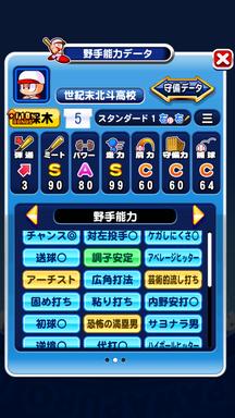f:id:arimurasaji:20190309233140p:plain
