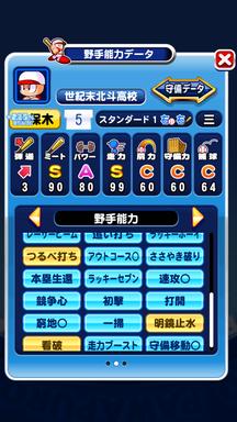 f:id:arimurasaji:20190309233143p:plain