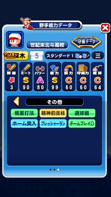 f:id:arimurasaji:20190309233145p:plain