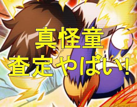 f:id:arimurasaji:20190310112040j:plain
